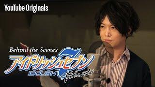 アイドリッシュセブン Vibrato | Behind the scene with 斉藤壮馬(九条天役)