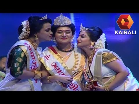 Bold N Beautiful- Miss & Mrs Kerala Beauty Pageant 2017   18th October 2017   Full Episode