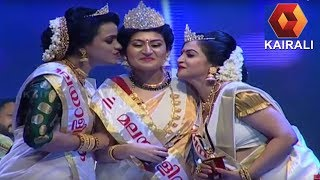 Bold N Beautiful- Miss & Mrs Kerala Beauty Pageant 2017 | 18th October 2017 | Full Episode