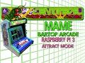 Centipede Bartop Arcade with R