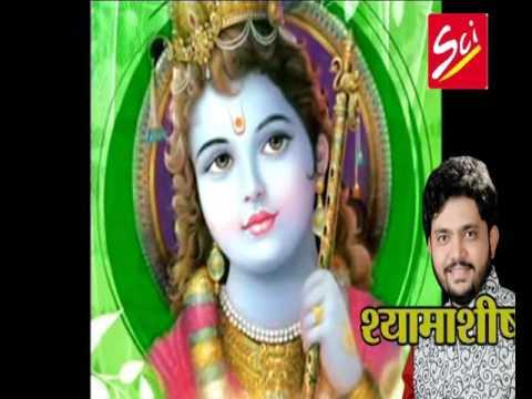Sun Le O Sawariya || Top Krishna Bhajan ||...