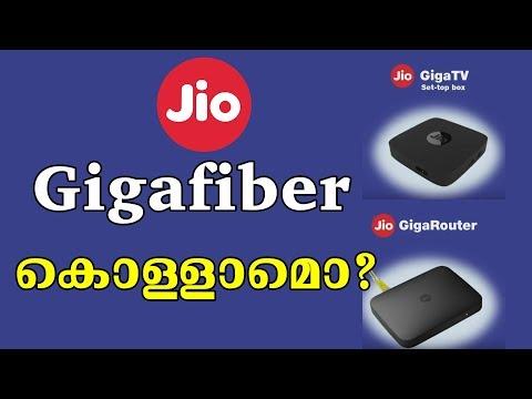 Jio Giga Fiber കൊള്ളാമോ? | Jio Giga Fiber | Jio Giga Tv Launched | Malayalam | Nikhil Kannanchery