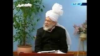 Tarjumatul Quran - Sura' Hud [Eber]: 46 - 61.