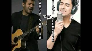 Hamza Namira Ft Humood AlKhudher -صنع المستحيل