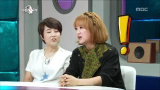 The Radio Star, Gag Women(1) #10, 박미선의 후예들(1) 20120620