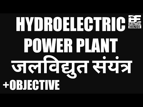 Hydroelectric Power Plant In Detailed with Objective Questions | Electrical Engg In Hindi |