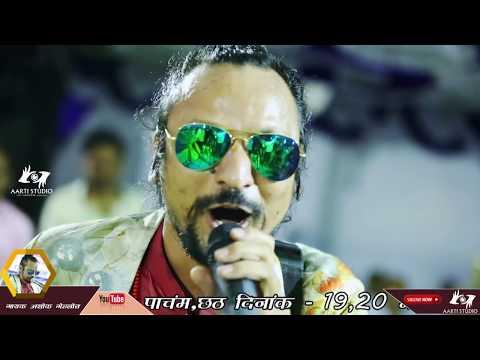 वारी जाउ बलिहारी जाउ Vari Jau Balihari Jau Rajasthani Song 2018 New Letest