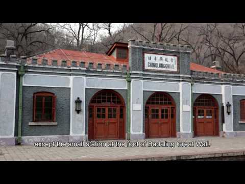 China's old train stations engraved in history