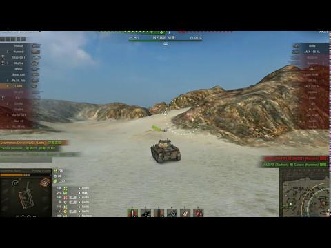 World of Tanks | 2017.05.06 | Luchs | Ace Tanker | SOLAS