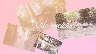 "Cafe ""Berezka"""