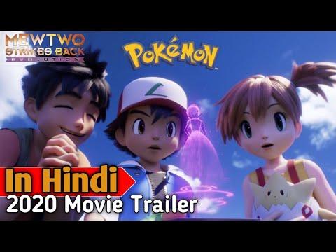 Pokemon Mewtwo Strikes Back Evolution 2020 Hindi Dubbed Movie Trailer In Hindi Youtube