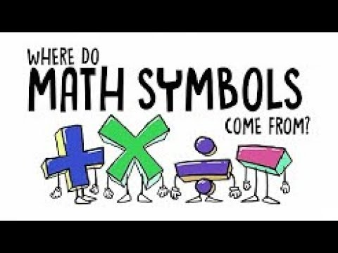 Как называется математическое действие