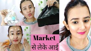 Market से लेके आई। देखोगे नहीं?/Chit - Chat Video / SWATI BHAMBRA
