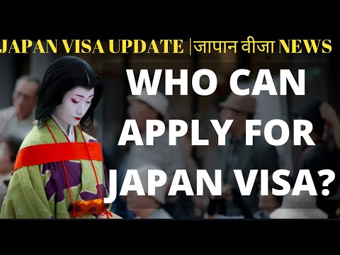 VFS GLOBAL OPENS JAPAN VISA APPLICATION IN INDIA  | DOCUMENTS AND PROCESS  FOR JAPAN VISA