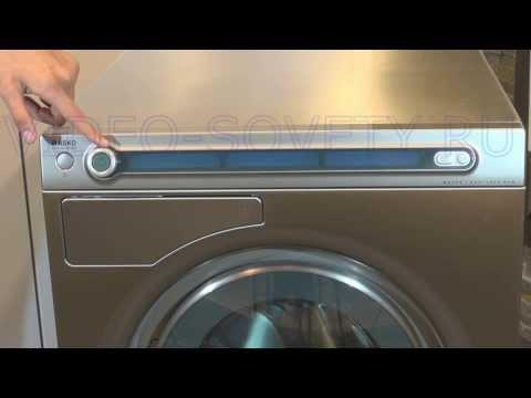 Отремонтировать стиральную машину Таможенный мост сервисный центр стиральных машин electrolux Устьинская набережная
