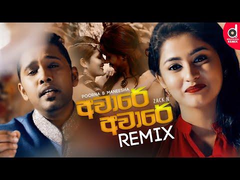 Aware aware (Remix) - Poorna Sachintha ft Maneesha (Zack N) | Remix Songs 2019 | Sinhala Remix Songs
