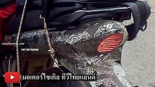 Video Suzuki Bandit 150 ภาพรถทดสอบที่อินโดนีเซีย ติดตามกระแสข่าวกันต่อไป : motorcycle tv thailand download MP3, 3GP, MP4, WEBM, AVI, FLV September 2018