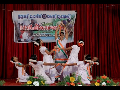 Vandemaatharam: Dance Performance