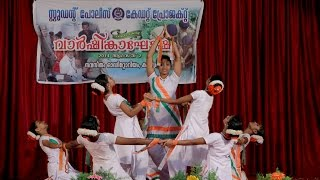 Vandemaatharam: Dance Performance