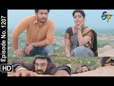 Seethamma Vakitlo Sirimalle Chettu | 15th July 2019 | Full Episode No 1207 | ETV Telugu