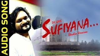 Sufiyana | Audio Song | Odia Romantic Song | Humane Sagar | Kumar Tutu | Odia Album