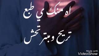 كن هين لين كما قال سيدنا محمد (صل الله عليه وسلم)