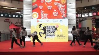 香港起舞‧全港中學生舞蹈賽2015 初賽:4.CLCT da