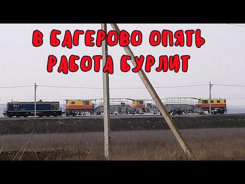 Крымский мост(январь 2020)В