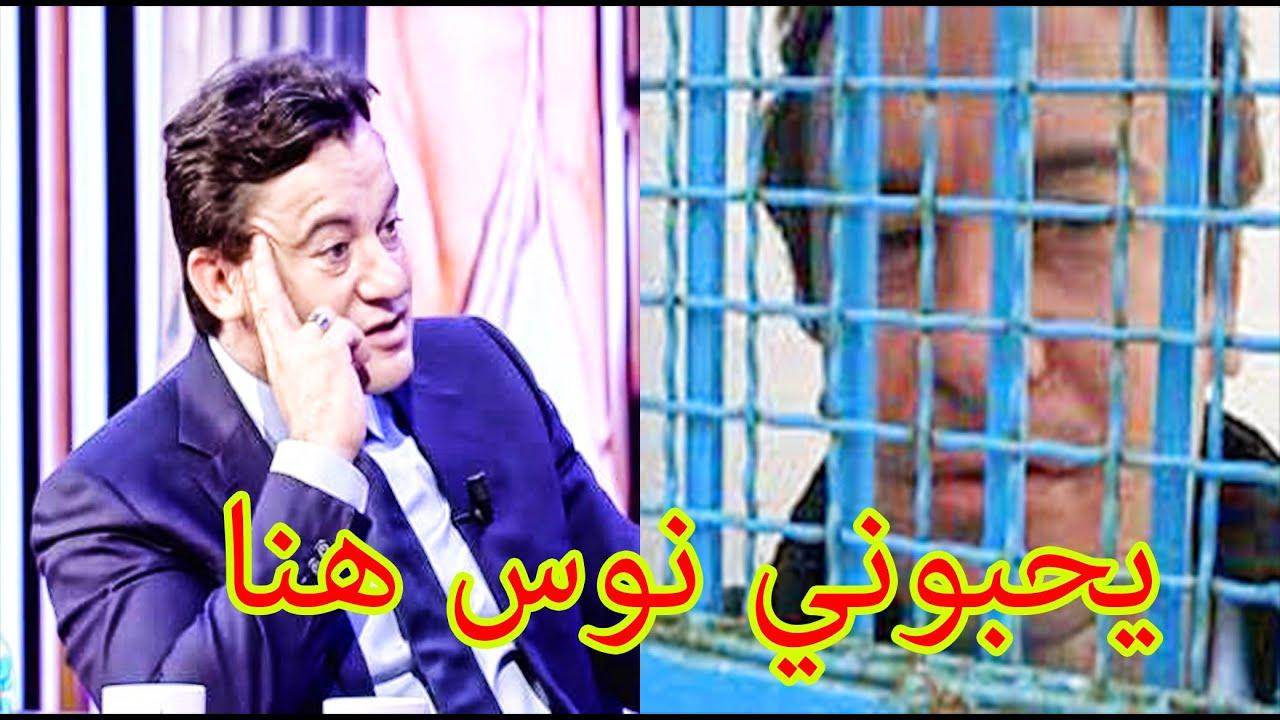 سامي الفهري يسرب اسرار خطيرة من داخل السجن    و هذا سبب سجنه ...
