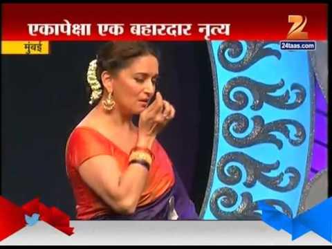 Mumbai : Madhuri Dixit At Marathi Tarika at 500 15th October 2015