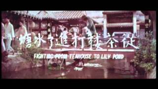 Mad Monkey Kung Fu (Feng hou) Trailer