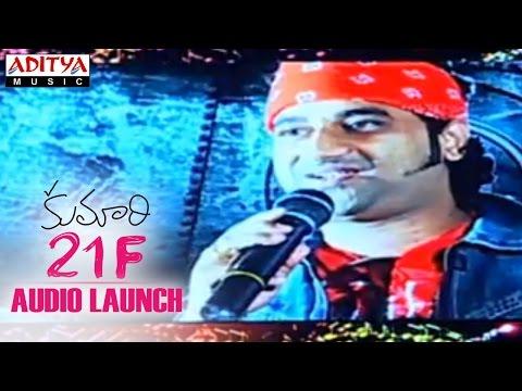 Special AV on DSP At Kumari 21F Audio Launch - Raj Tarun, Sukumar, Devi Sri Prasad
