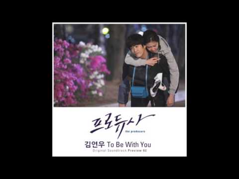 [PRODUCER 프로듀사 OST] 김연우(Kim Yun Woo) - To Be With You (2015)