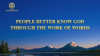 "2021 English Christian Song | ""People Better Know God Through the Work of Words"""