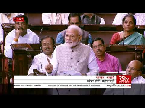 PM Shri Narendra Modi's reply to the Motion of Thanks on the President's Address in the Rajya Sabha