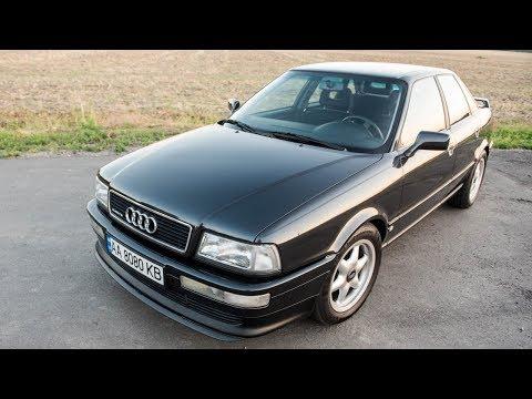 РЕДКАЯ Audi 80 с малым пробегом Quattro Competition Капсула времени