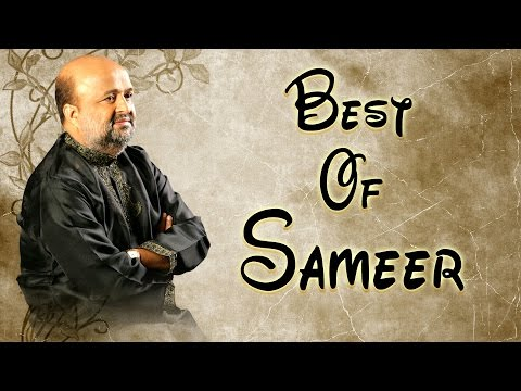 Best Of Sameer Bollywood Hits Songs || Audio Jukebox || TSeries