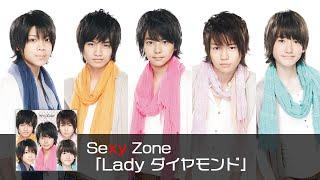 2012.4.11 Release 2nd SINGLE「Lady ダイヤモンド」 詳しくはこちら⇒ https://www.johnnys-net.jp/page?id=discoDetail&artist=24&data=1287 ポップスの王道を感じ ...