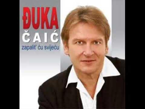 Djuka Caic Suzana