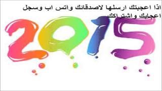 أغاني خديجة معاذ 2016 اغنية تجرح وتنساني