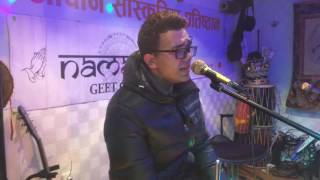 Aayat (karaoke singing)