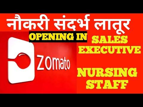 Daily Jobs in June 2020 across India for Freshers & Experienced for all domain from YouTube · Duration:  4 minutes 31 seconds