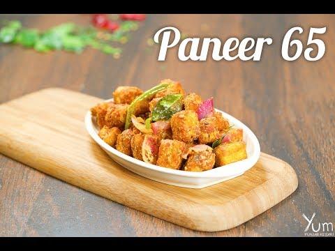 Paneer 65  | How to Make Paneer 65 | Paneer 65 Recipe | Homemade Paneer 65