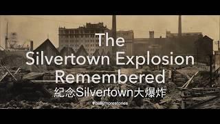 Silvertown Explosion cn-tr