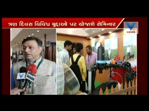 Gandhinagar: Large number of Farmers attended Agri Asia agricultural event   Vtv News