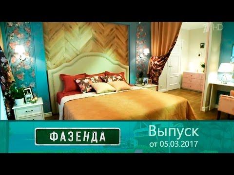 "Камин Dimplex Brookline Black в телепроекте ""Фазенда"""