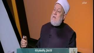جمعة: كثير الحلف بالطلاق رجل أحمق.. ولكل يمين كفارة منفصلة (فيديو)