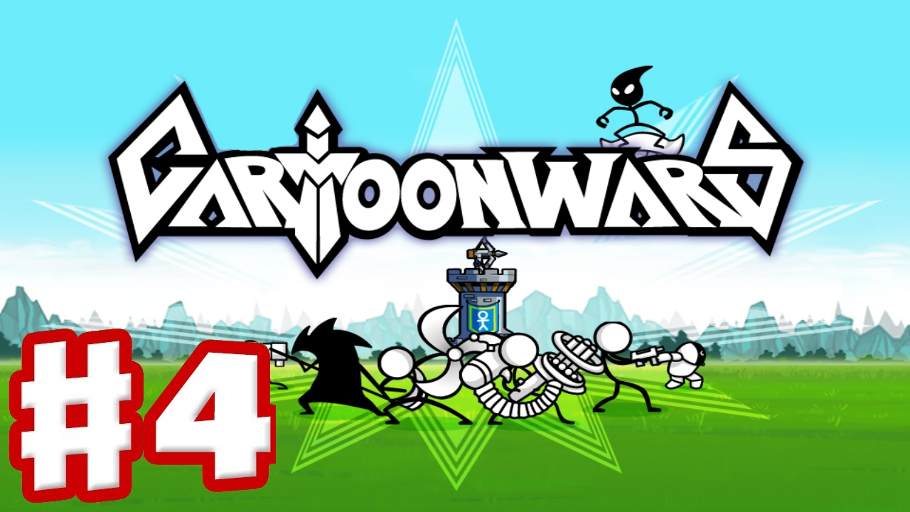 Are there any cheats for Cartoon Wars? | Yahoo Answers