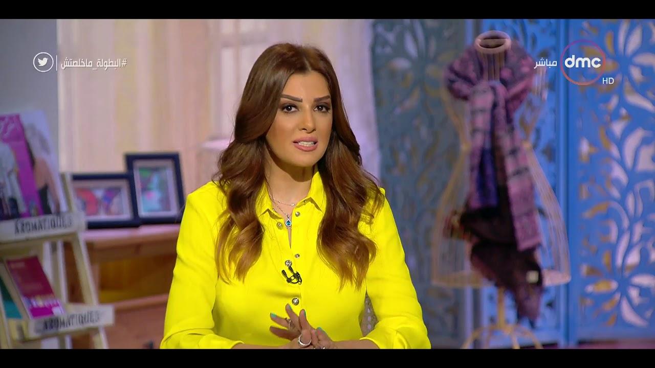dmc:السفيرة عزيزة - حلقة يوم الاحد 14/7/2019 ( الحلقة كاملة )
