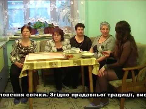 Трндез (армянский национальный церковный праздник)